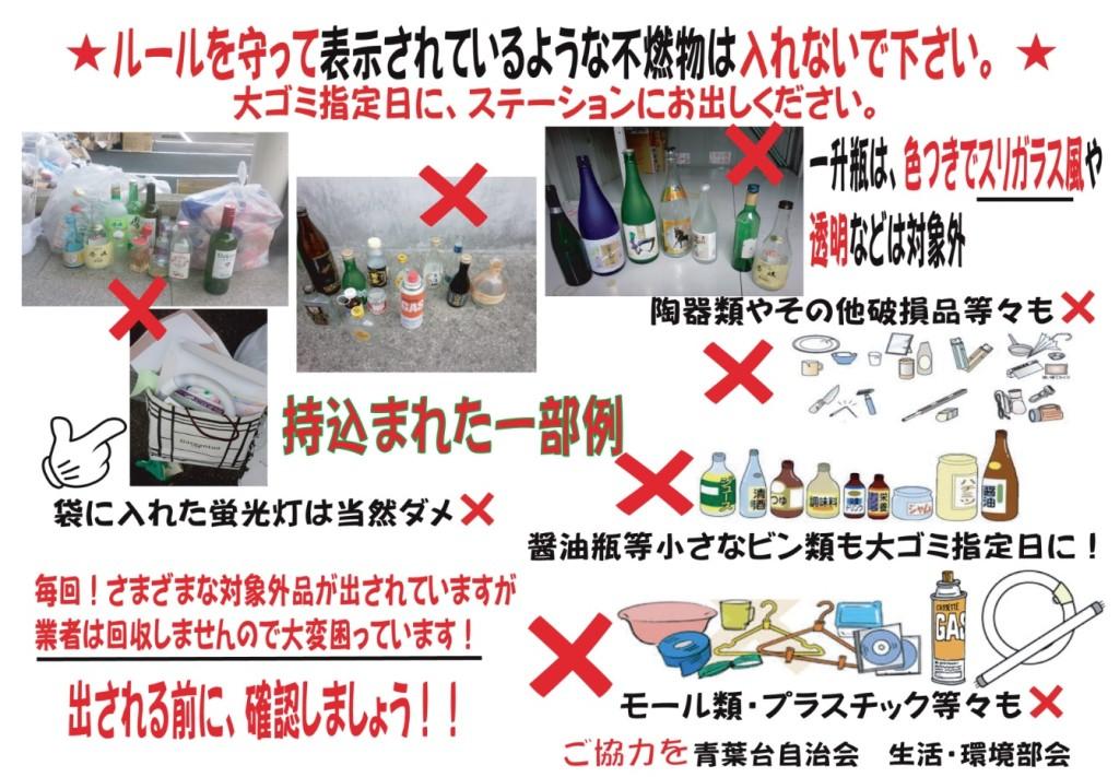 3_1_1_sigengomikeikoku